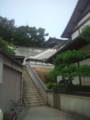 蘭島閣美術館脇・白雪楼への小道