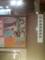 たまゆらポスター@上大岡駅。気づかなかった… #tamayura
