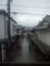 旧笠井邸2階からの眺め