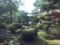 竹原・森川邸の庭園