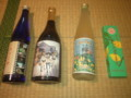 戦利品その6・たまゆらのお酒と御手洗特産品