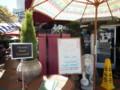 タワレコ発祥の地にあるカフェ