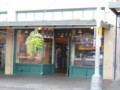 スタバ1号店。ここだけロゴが違う