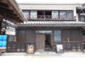 旧笠井邸 #tamayura