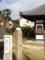 地蔵堂のももねこ様 #tamayura