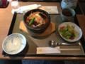 昼飯。季節メニューの石焼カレー