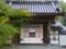 佛通寺の山門(ひねりのない構図) #tamayura