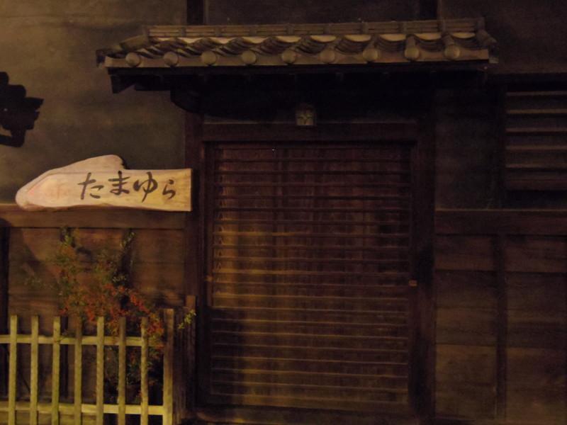Cafeたまゆら(閉店後)