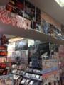 ゲマズ横浜店のたまゆらコーナー。写真展もあり #tamayura