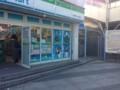 店舗外装(2)