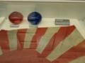 日向の軍艦旗