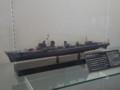ぜかまし。連装砲ちゃんも五連装酸素魚雷も載ってます