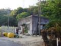 バイオハザードっぽい建物(1) (ケミカルだけど)