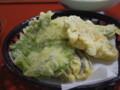 野菜の天ぷら