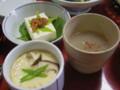 茶碗蒸し・蕎麦スープ・冷奴