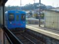 マッサン電車