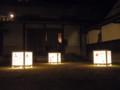 松阪邸。ここはセンスあって素敵