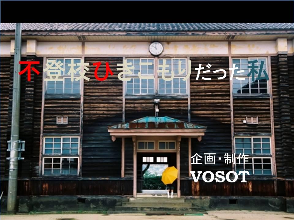 f:id:Vosot:20190402103009j:plain