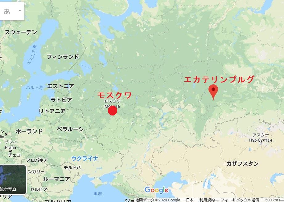 f:id:Vosot:20200124225420j:plain