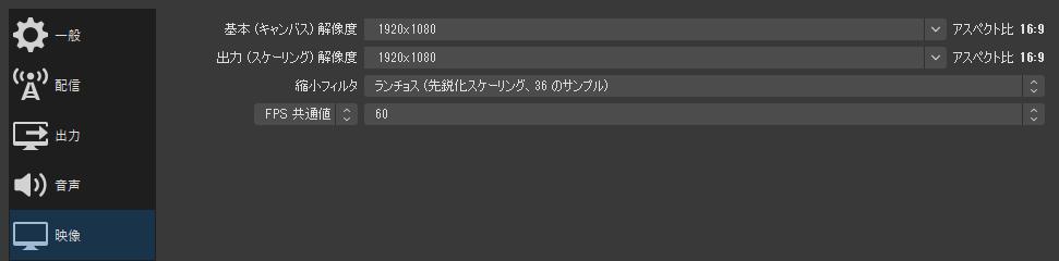 f:id:VtuberHudan:20210206231405p:plain