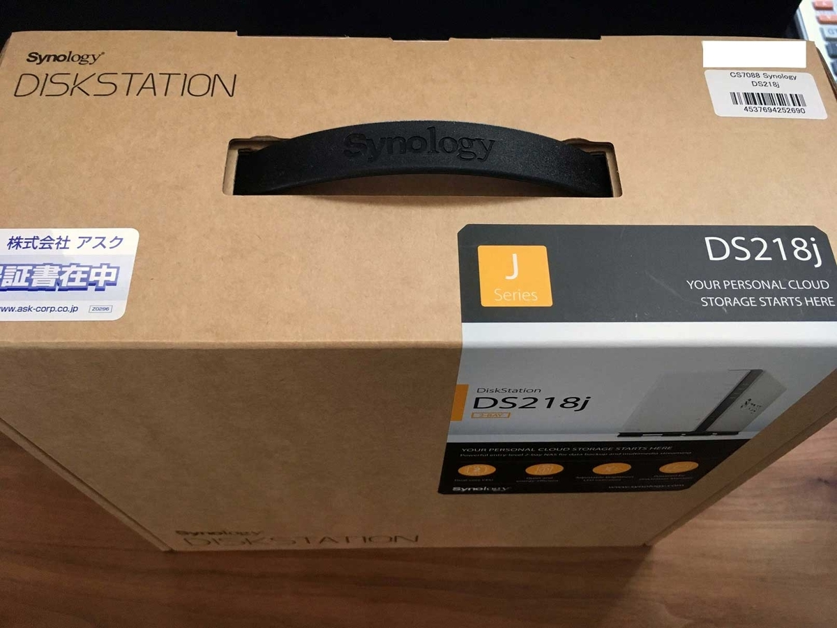 DS218j 外箱