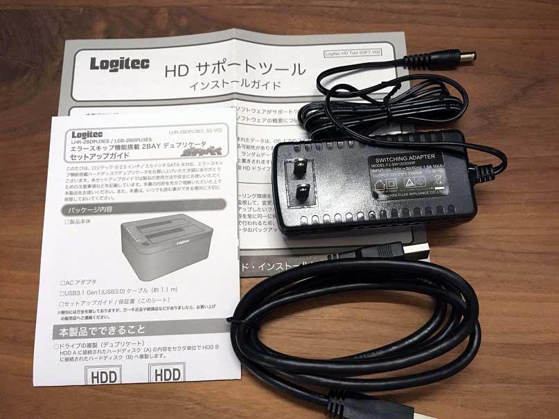 LGB-2BDPU3ES 付属品