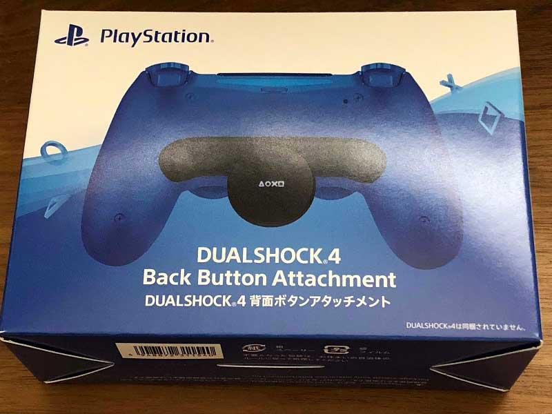 DUALSHOCK Attachment-1