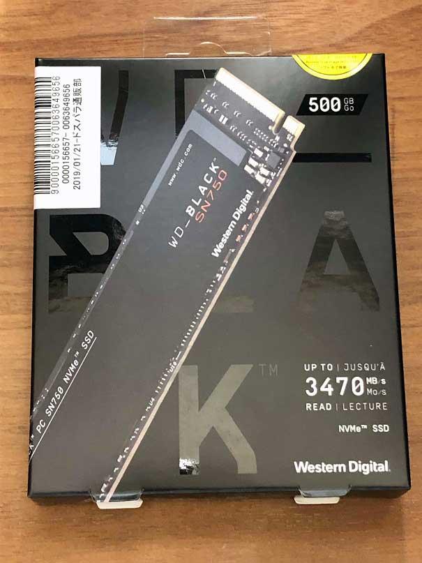 SN750 パッケージ