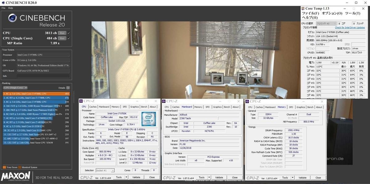 i7-9700K_cinebench