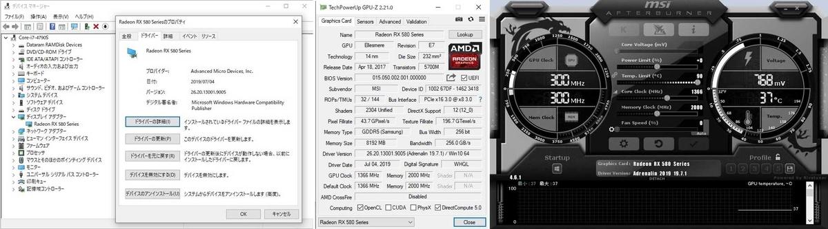 RX580 MINER 8G詳細