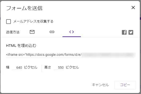 フォーム作成6
