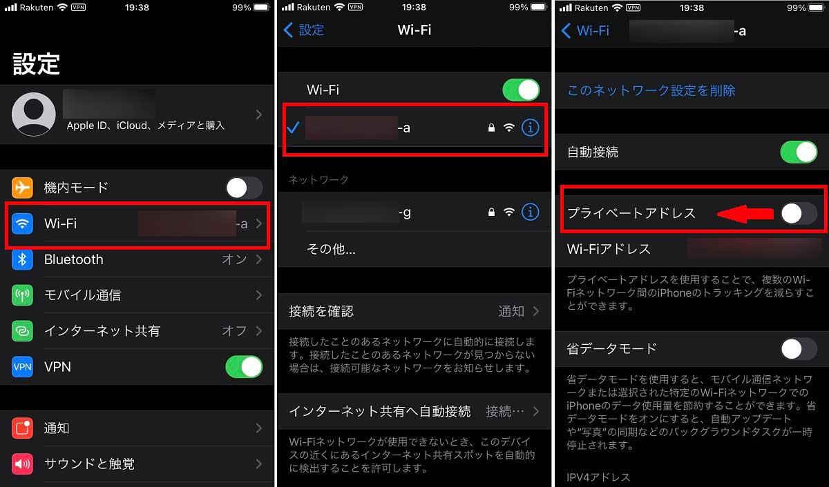private-Wi-Fi