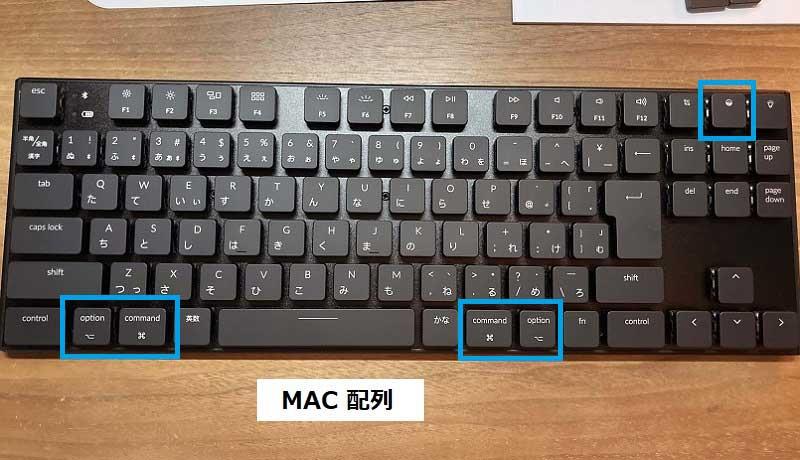 Keychron K1 JIS - MAC配列