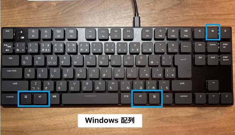Keychron K1 JIS - Windows配列