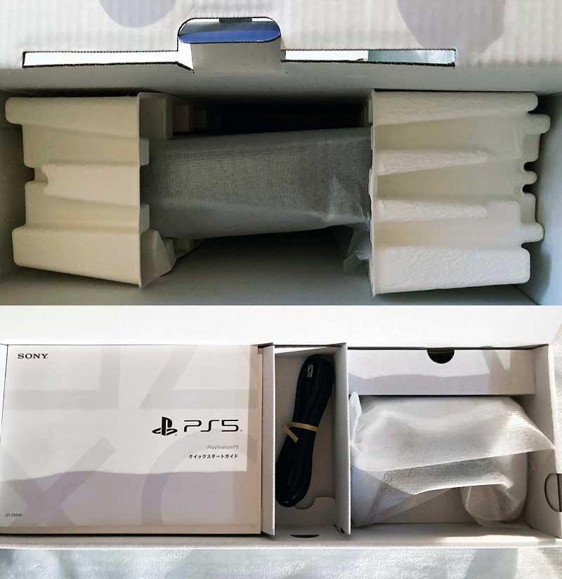 PlayStation 5 開梱