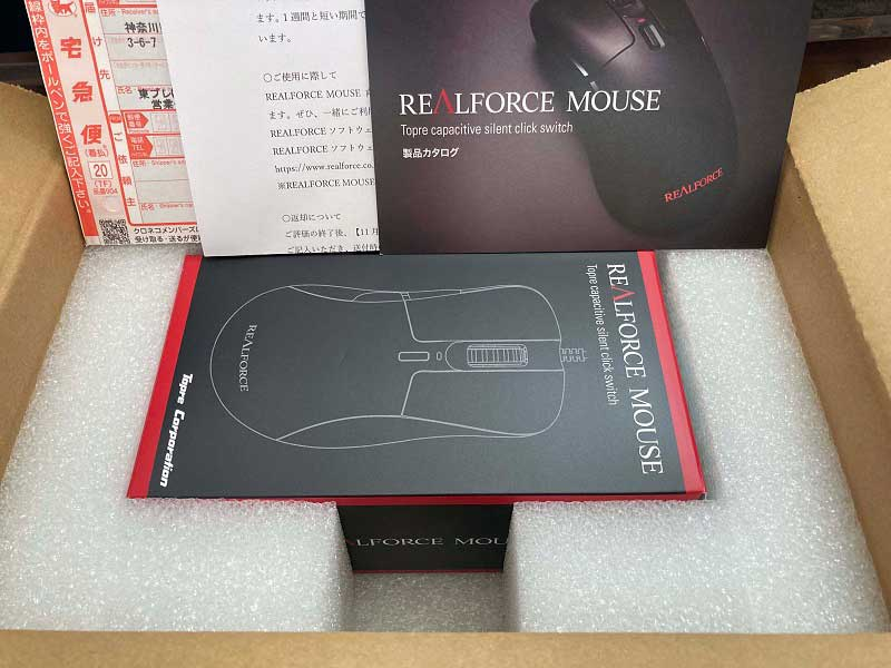 REALFORCE MOUSE 梱包状態