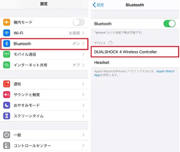 iOSでDUALSHOCK4を認識