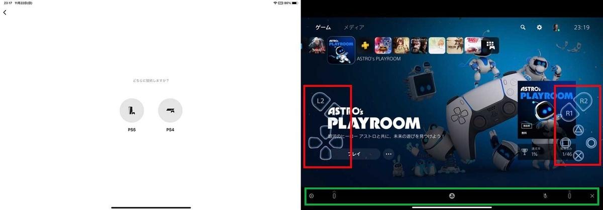 PS Remote Play iPad