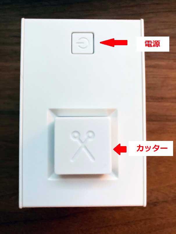 TEPRA Lite 上面ボタン
