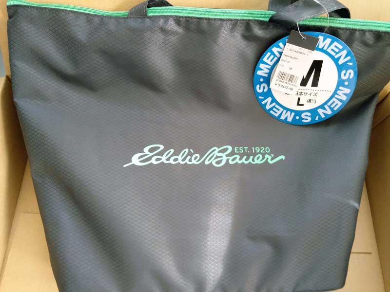 Eddie Bauer Happy Bag 2021 エコバッグ
