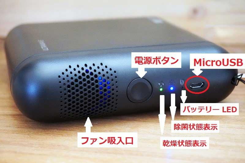 MDK-M03-5