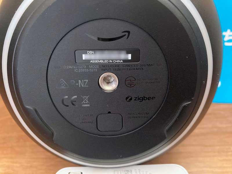 Echo 4Gen-底面