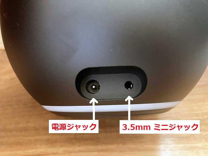 Echo 4Gen-背面