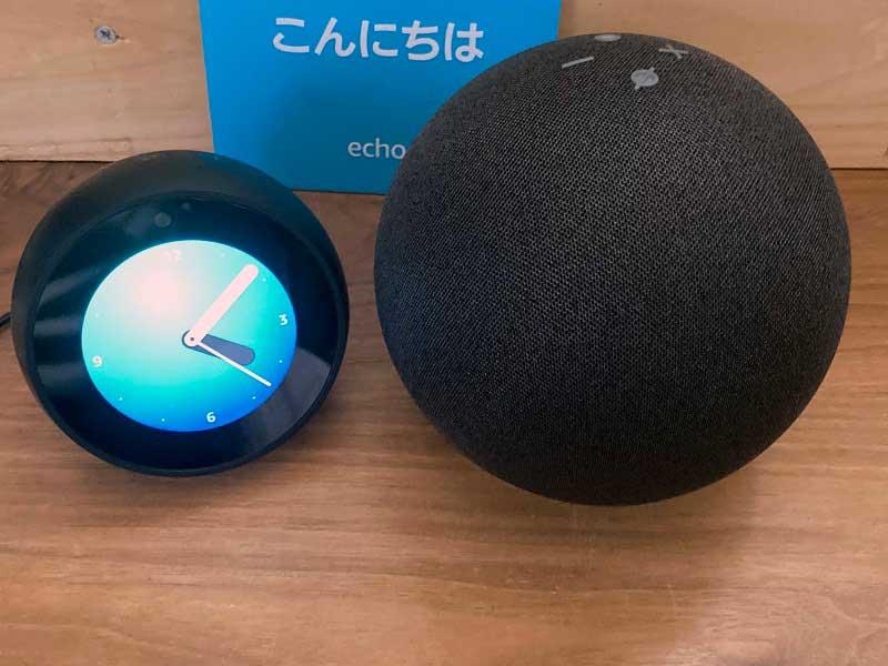 Echo 4Gen-比較1