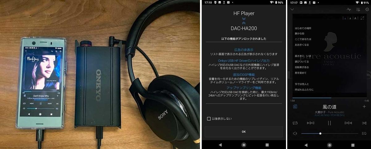 XZ1 Comapct x DAC-HA200