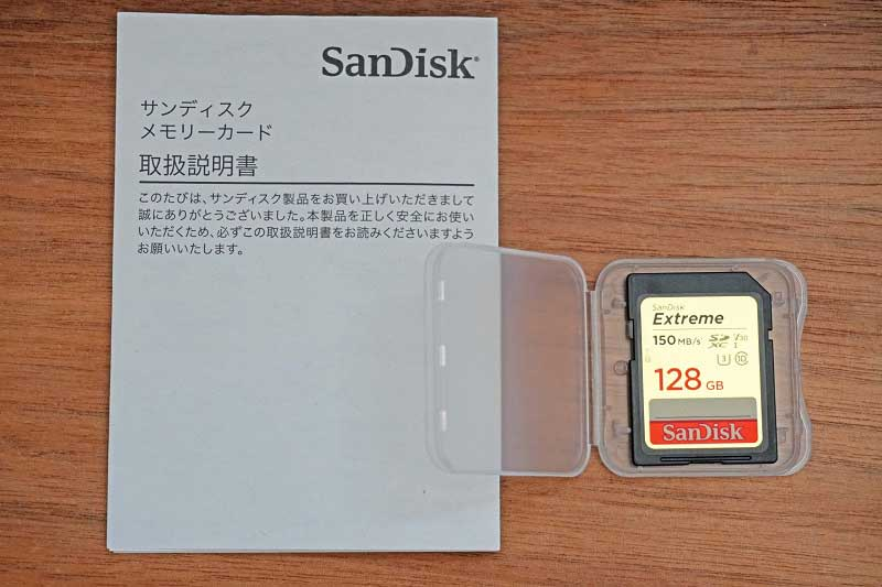 SanDisk SDXCパッケージ内部