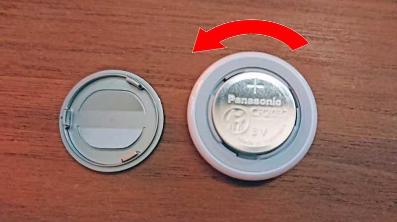 AirTag電池交換