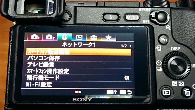 カメラ準備-1