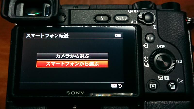 カメラ準備-2