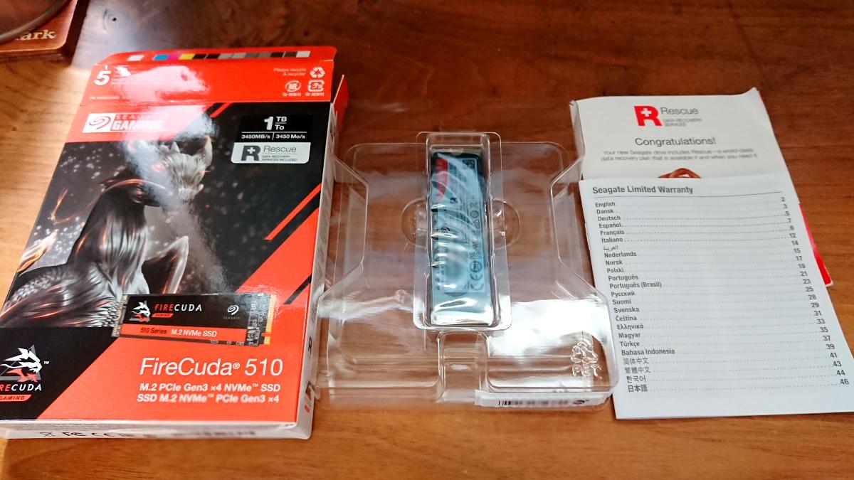 FireCuda 510 SSD パッケージ